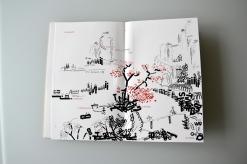 Sérigraphie par Camille Gasser - Paris, France